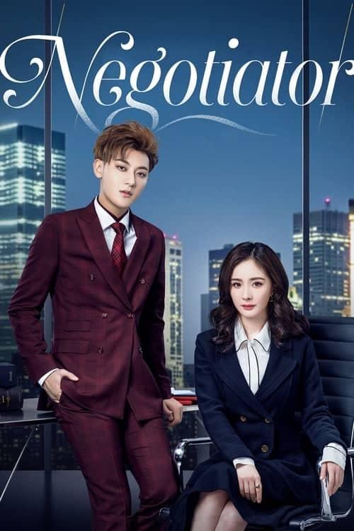 ยอดรักนักเจรจา Negotiator พากย์ไทย EP1-EP41