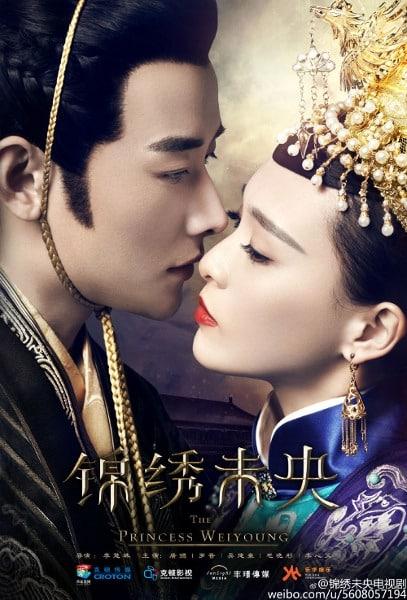 The Princess Wei Young วีรสตรีนักสู้กู้แผ่นดิน พากย์ไทย EP1-EP54