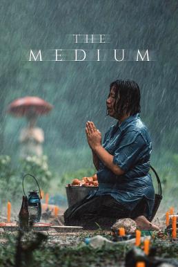 ร่างทรง (2021) The Medium