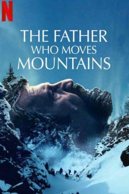The Father Who Moves Mountains (Tata muta muntii) (2021) ภูเขามิอาจกั้น