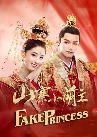 ชายากำมะลอ Fake Princess พากย์ไทย EP1-EP21