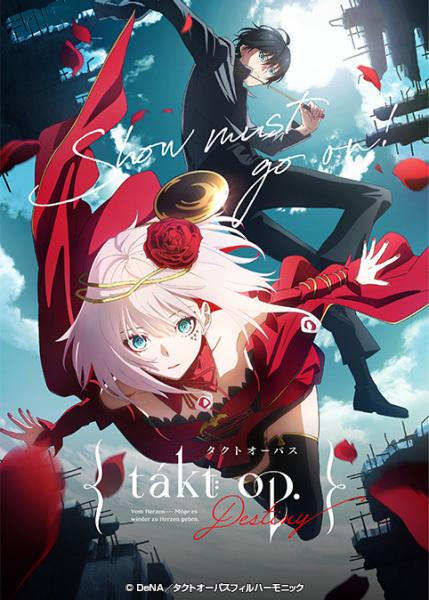 Takt Op. Destiny ลิขิตเสียง บรรเลงชะตา ซับไทย EP1-EP4