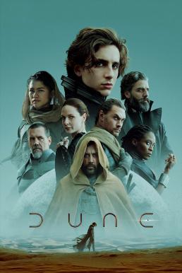 Dune ดูน (2021)