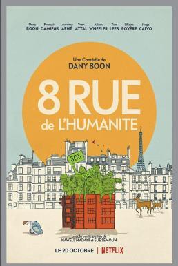 Stuck Together (Huit Rue de l'Humanite) (2021) ล็อกดาวน์ป่วนบนตึกเลขที่ 8